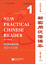New Practical Chinese Reader (3rd Edition) vol.1 - Workbook with 1CD